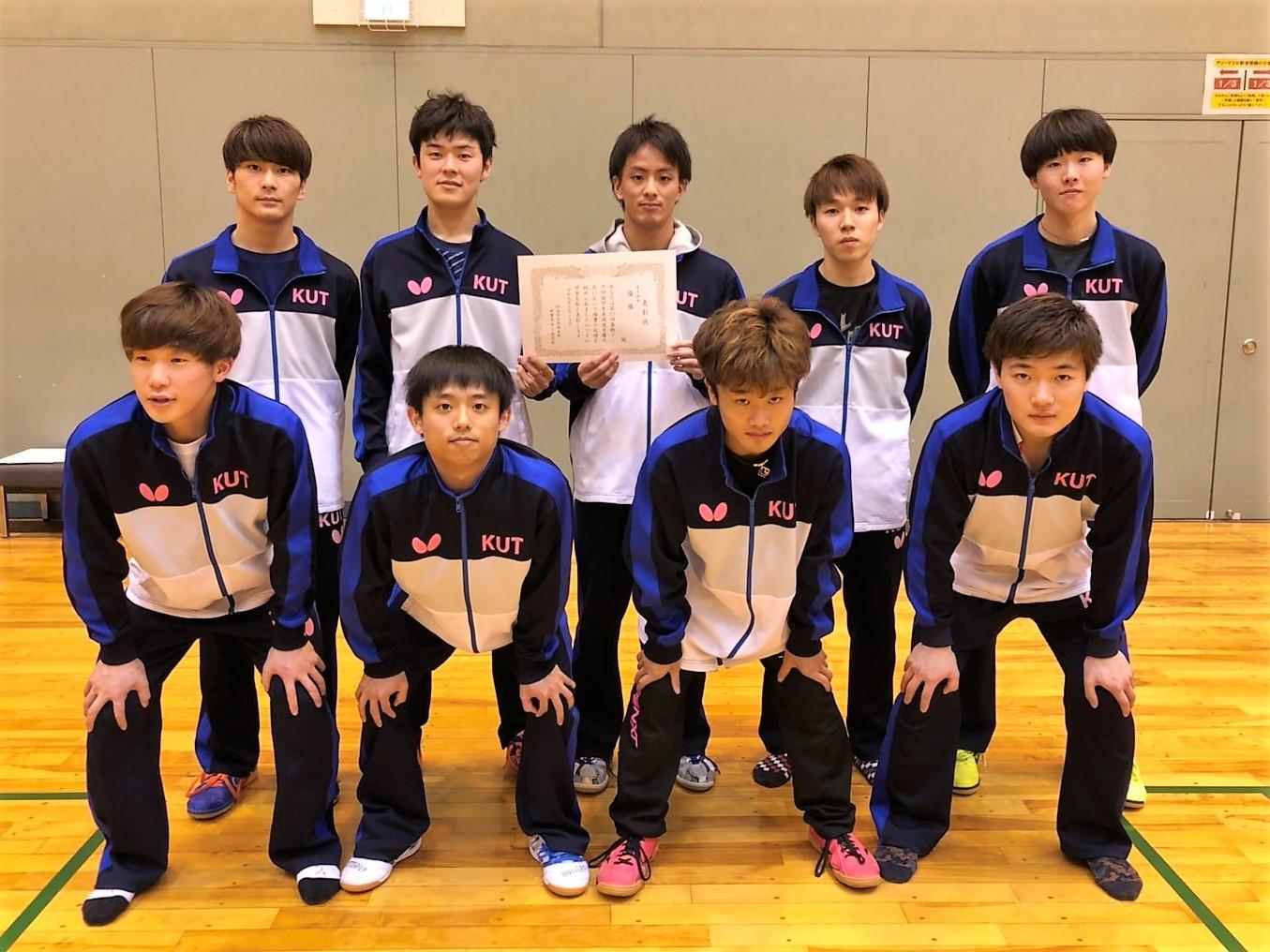 県 協会 愛知 卓球